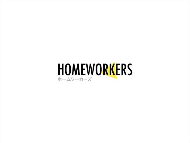 zaitaku_work_web_logo